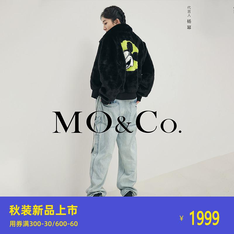 杨幂同款-MOCO2020秋季新品收腰米奇外套MBO3COT008 摩安珂