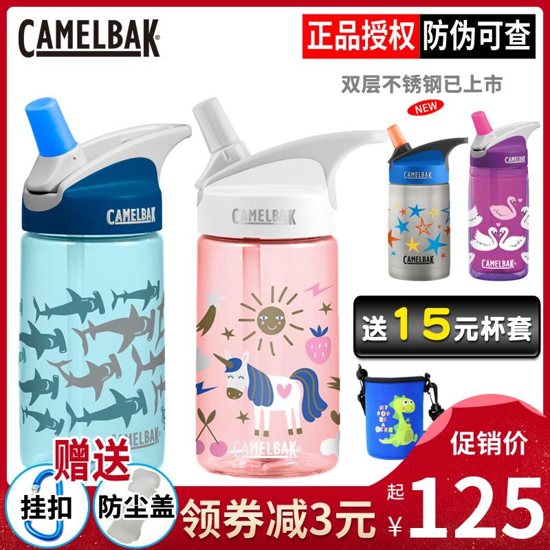 駝峰camelbak兒童寶寶漩渦水壺便攜吸管水茶杯塑料卡通帶咬嘴水杯