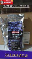 安德鲁芒果草莓大蓝莓树莓乐桃桃青葡萄颗粒果酱30多种口味袋装 (¥47)