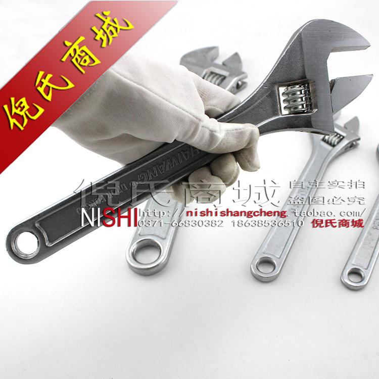 摩托车电动车配件活动活扳手活口机修维修工具开口扳手8/10/12/寸