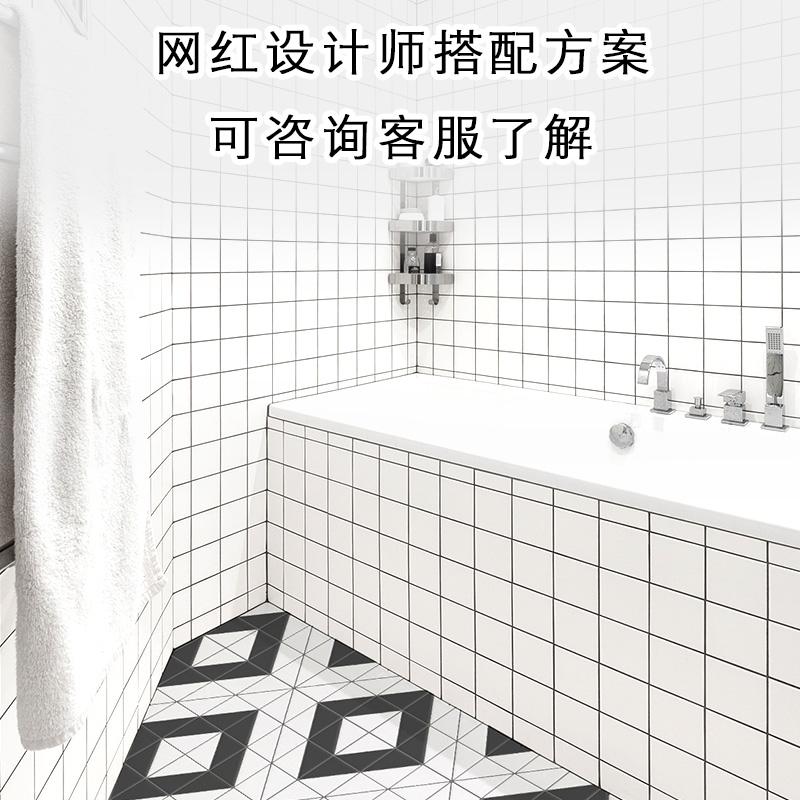 卫生间马赛克 浴室瓷砖 宜家北欧小白砖 厨房白色墙砖阳台地砖