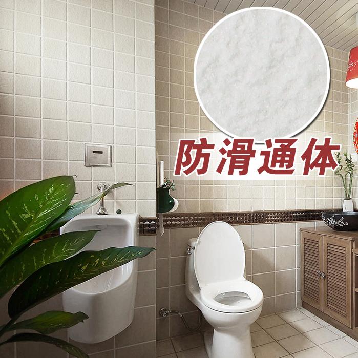 小马哥仿石材陶瓷通体马赛克卫生间浴室瓷砖厨房墙砖阳台防滑地砖