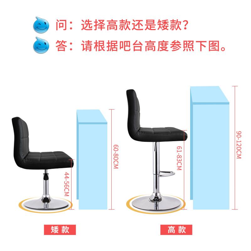 家用酒吧椅升降吧台椅现代简约吧椅高吧凳靠背凳子高脚凳前台椅子