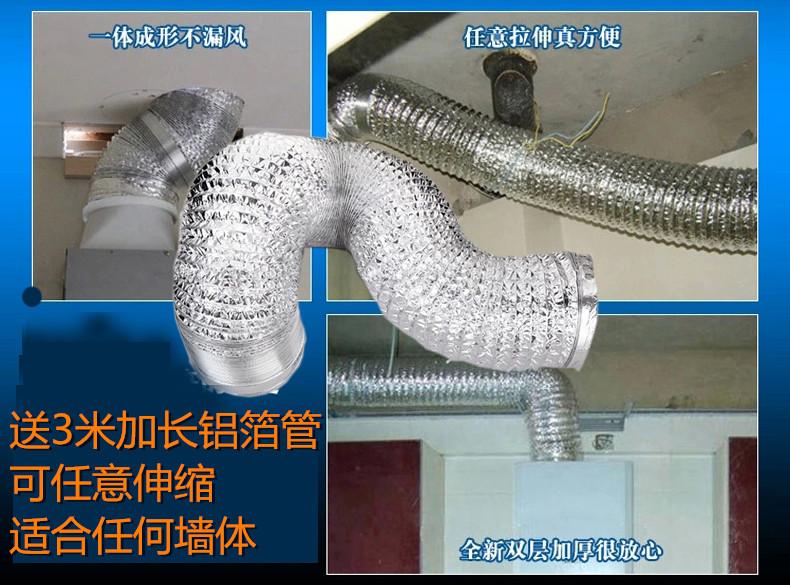 强力排风扇排气扇抽风机餐厅工程 600 600 大功率 60 60 华诗顿换气扇