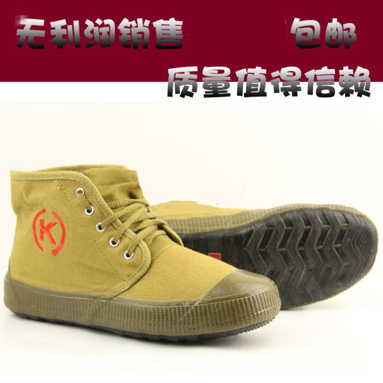 工礦鞋解放鞋勞保鞋軍訓鞋男女農田黃膠鞋球鞋高幫鞋民工鞋工作鞋