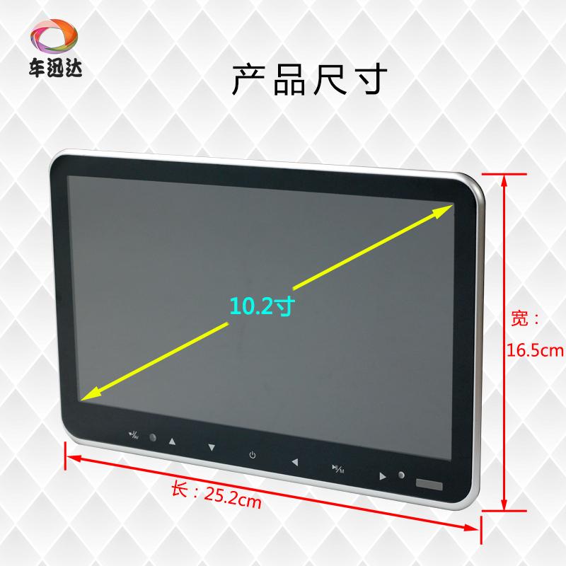汽车后排电视屏适用于奥迪奔驰宝马 MP5 英寸触摸 10 车载头枕显示器