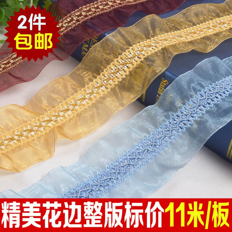 5cm窗簾花邊蕾絲紗邊小邊裝飾邊配件輔料沙發裝飾寬邊抱枕邊