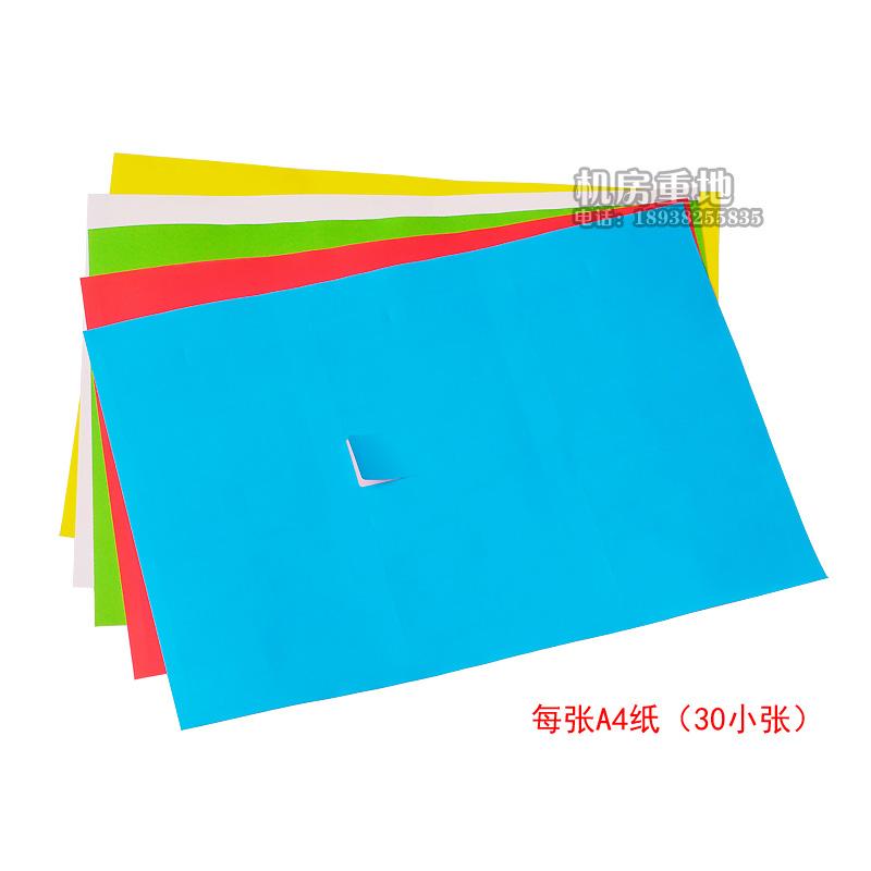 【5色选购】P型标签纸网线标签机房布线可打印手写不干胶贴纸防水