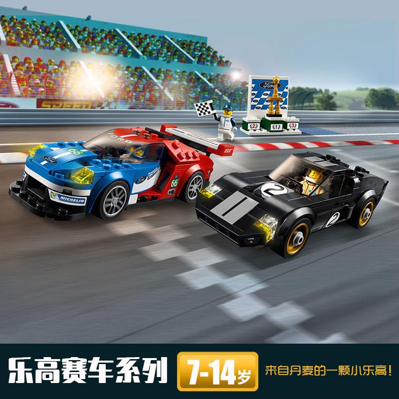 乐高机械组科技系列儿童保时捷911赛车/遥控汽车 男孩子积木玩具