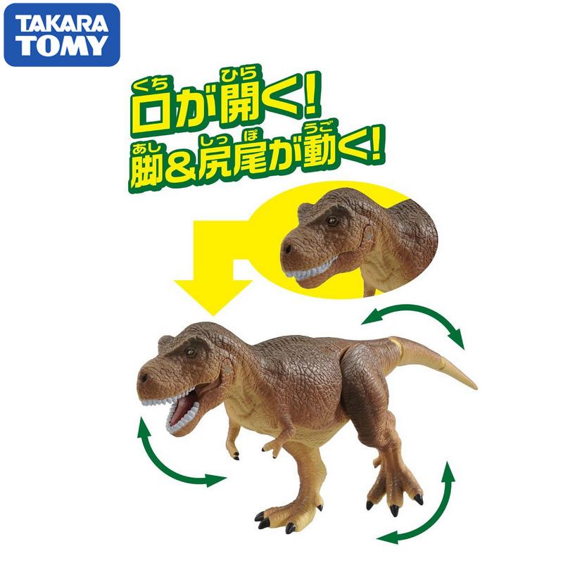 日本TOMY多美卡安利亚儿童仿真野生动物模型玩具恐龙蜿龙剑龙暴龙