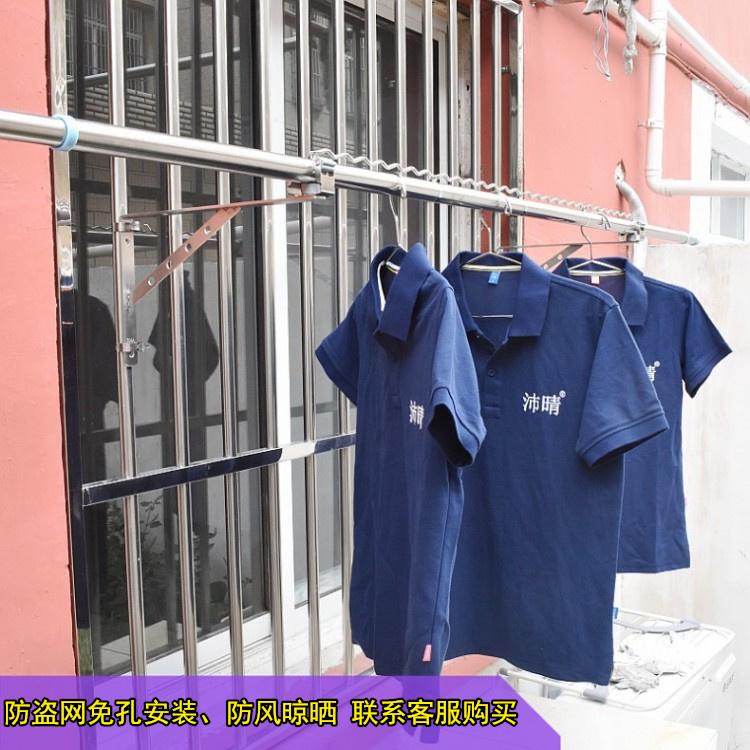 外伸阳台侧装固定式晾衣杆折叠 飘窗外晒衣架不锈钢三角架单双杠