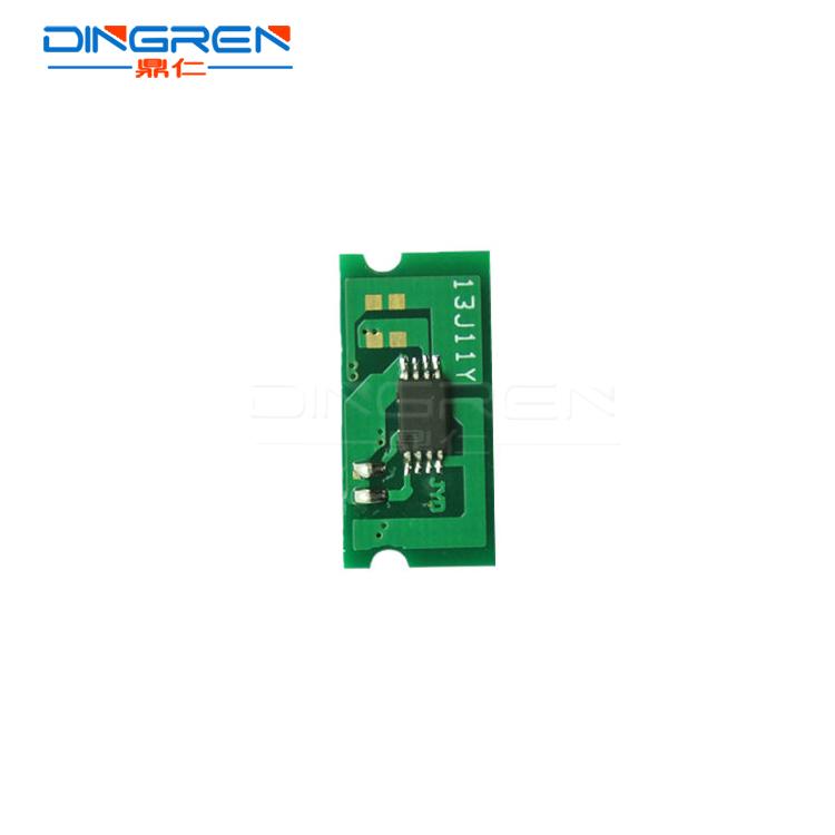适用 理光 SP220c硒鼓芯片 SP C222 C240dn C220n 221sf粉盒芯片