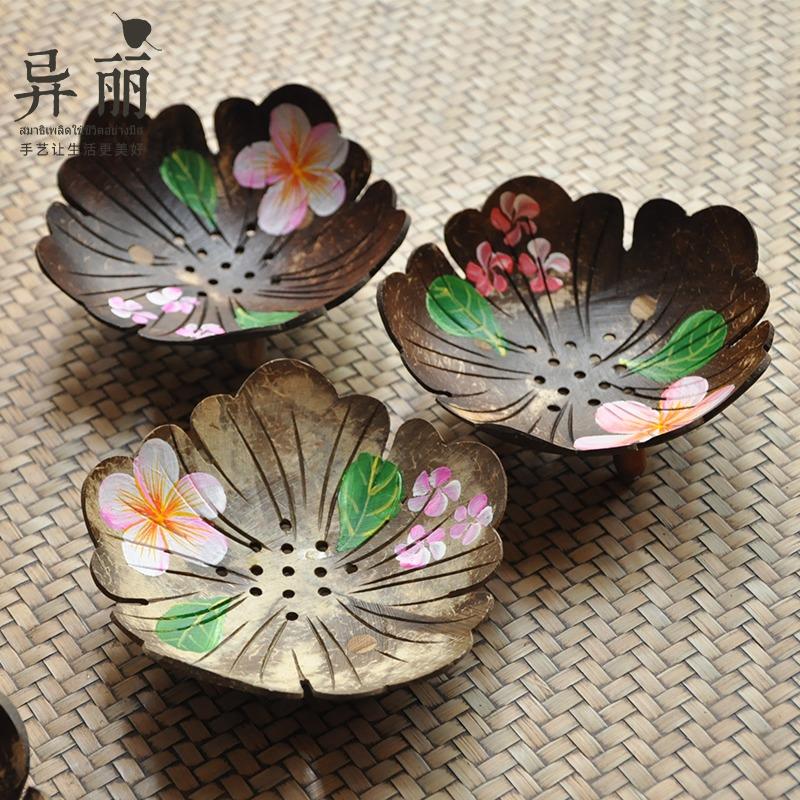 泰國進口手工椰子殼葉子造型香皂盒可瀝水椰殼皁託新奇特肥皂盒