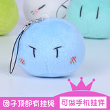 CLANNAD dumpling large family of cell phone accessories fall animation around two yuan a birthday gift ornaments props cos