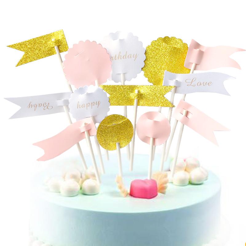 粉白金 蓝白金 生日快乐飘旗插旗装饰 Baby 闪耀亮片蛋糕插牌套装