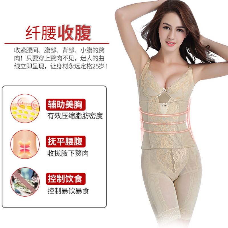 梵伊漫正品身材管理器美容院模具脂肪管理塑形三件套美体塑身内衣