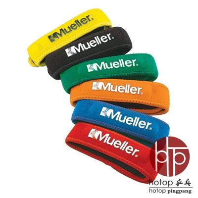 正品MUELLER慕樂穆勒髕骨加壓帶護膝帶 膝髕腱加壓帶護具包郵。