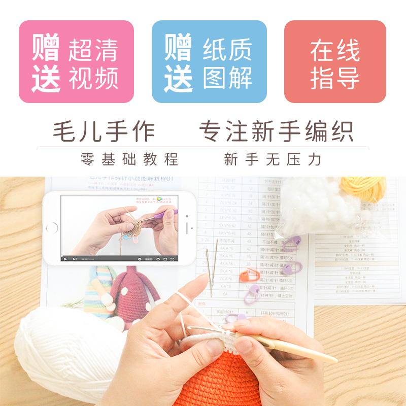 毛儿手作 新妈婴儿运动鞋材料包 钩针手工编织制作毛线DIY 亲肤棉