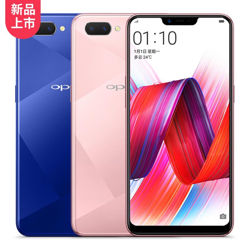 限量超薄 findx oppor11s a57 oppoa1 oppoa3 手机全新正品机 oppoa5 全面屏手机 A5 OPPO 送原装礼盒和碎屏险