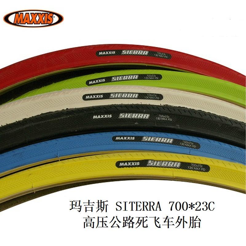 MAXXIS瑪吉斯SIERRA 700C*23C公路車外胎死飛車輪胎自行車外胎