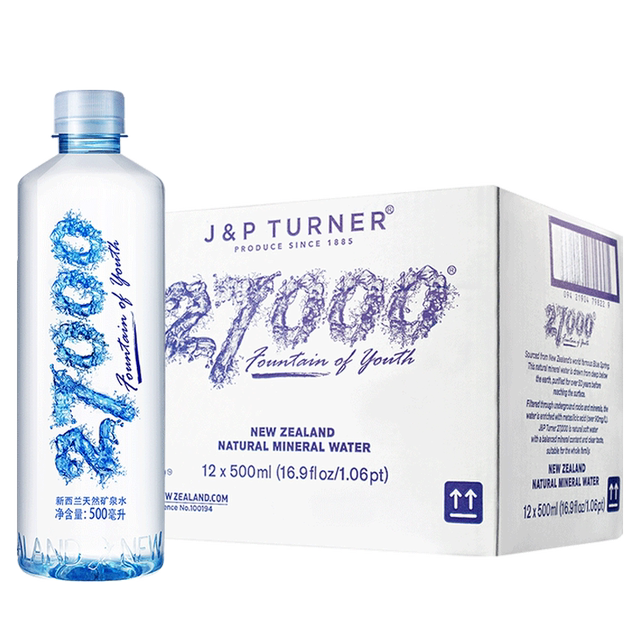 27000 Glacier Drinking Maternal and Baby Water 500ml*12 Imported from New Zealand