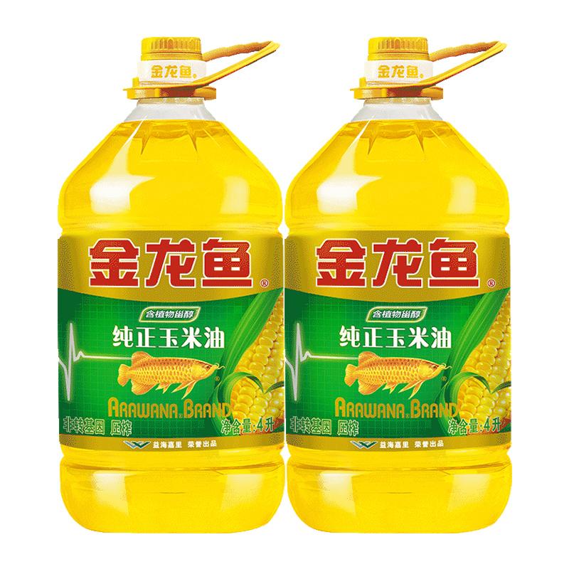 88VIP:金龙鱼 纯正玉米油4L*2桶 78.22元包邮(需用券)