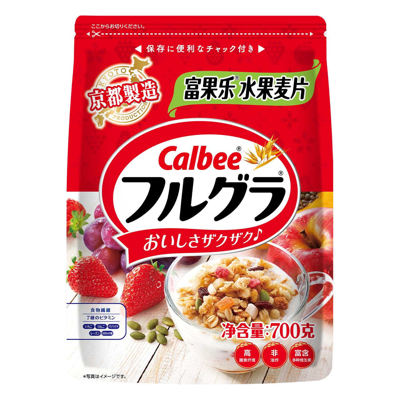 Calbee 卡乐比 进口原味水果麦片 700g