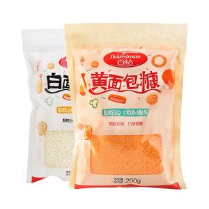 安琪酵母百钻黄白面包糠200g*2家用炸鸡翅猪排裹粉面包屑烘焙原料