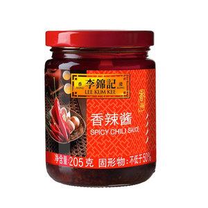 李锦记香辣酱205克 辣椒酱烧烤麻辣烫火锅蘸酱烤肉拌面酱蘸料