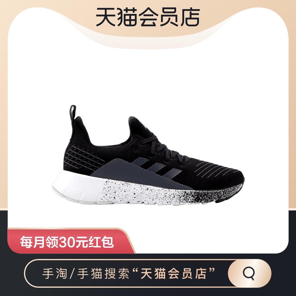 【进口】【特卖】Adidas/阿迪达斯男款黑色运动鞋跑步鞋
