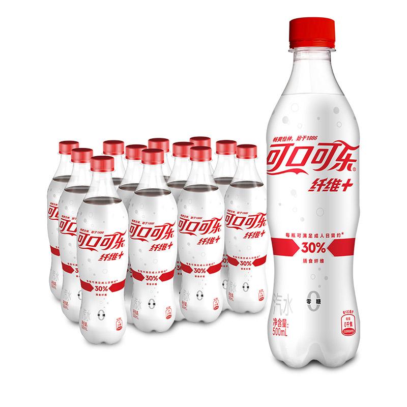 可口可乐纤维+500mlx12瓶