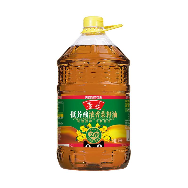 超级闭眼买、88VIP:鲁花 低芥酸浓香菜籽油 6.38L *3件    199.21元包邮(多重优惠,合66.4元/件)