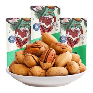 三只松鼠碧根果120g*3袋组合零食山核桃干果长寿果炒货坚果干货
