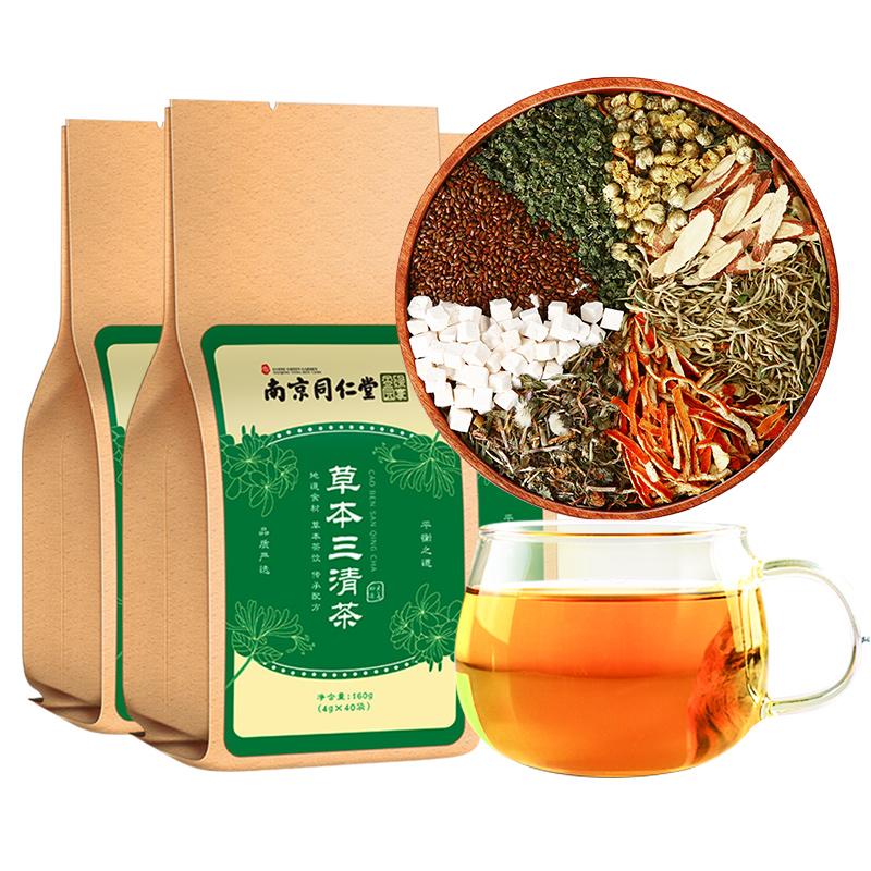 袋肠胃调理丁香茶包 3 同仁堂三清茶正品非除去口臭口苦口干口气重