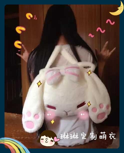 日系軟妹玩偶包lolita兔子手提包斜跨手提可愛卡通雙肩揹包洛麗塔