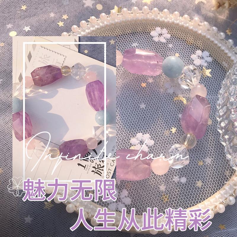 鸷山寺紫水晶手链女转运七彩原石招财天然草莓晶多宝能量正品手串