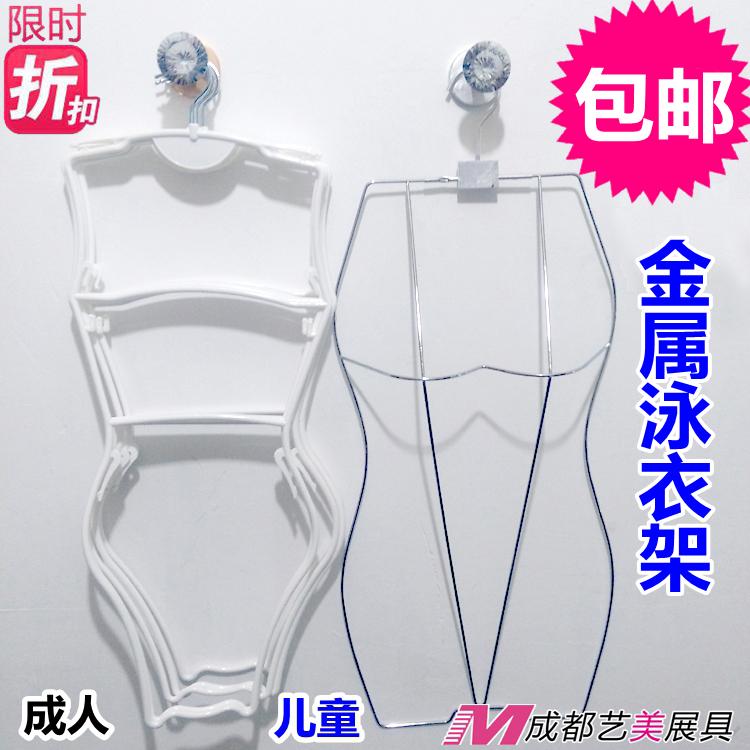 游泳衣架泳装店金属铁艺衣架塑料展示架成人儿童模特架女半身架子