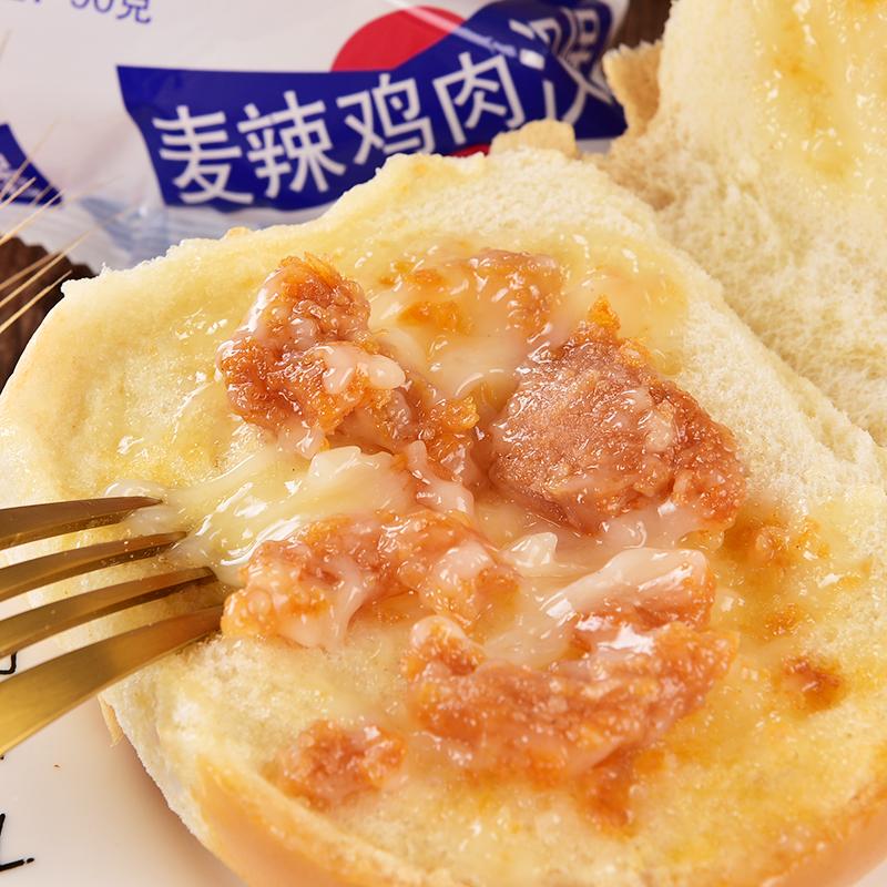 闽相都麦辣鸡肉汉堡夹心面包西式营养零食早餐香手撕奶酪沙拉果酱 No.3