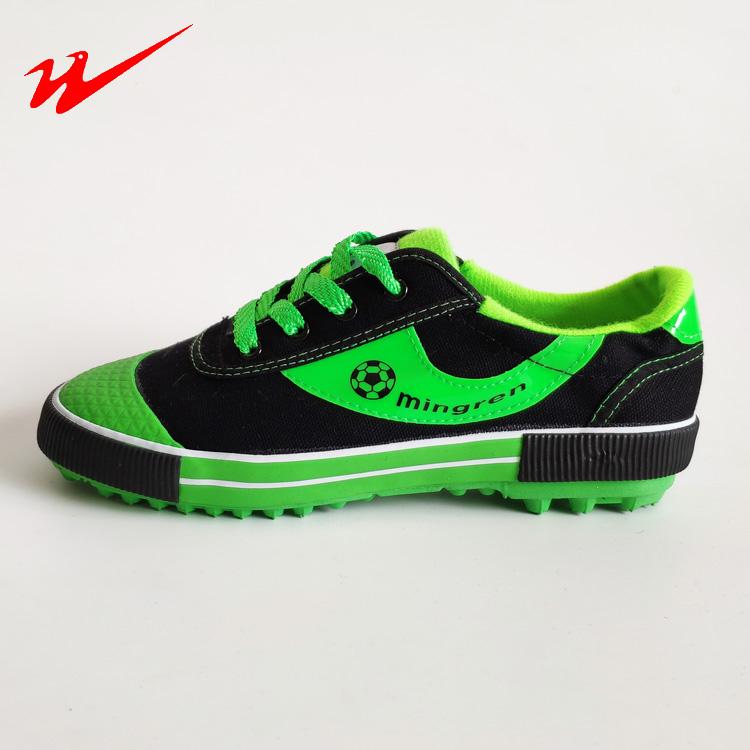 青島雙星神童足球鞋經典學生運動鞋透氣防滑耐磨童鞋綠休閒鞋包郵