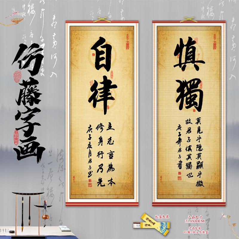新中式梅蘭竹菊客廳掛畫沙發背景墻書房餐廳裝飾畫國畫過道四聯