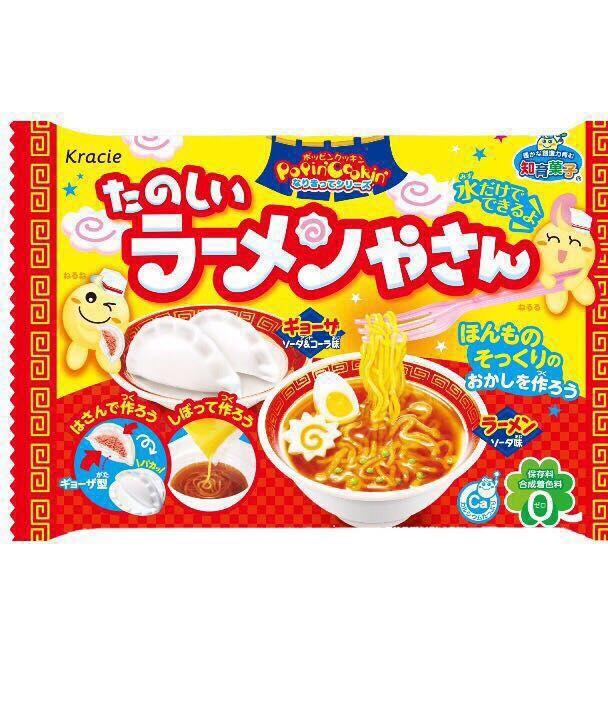 日本食玩DIY调色板拉面章鱼小丸子搅拌19件套装组合儿童礼物包邮