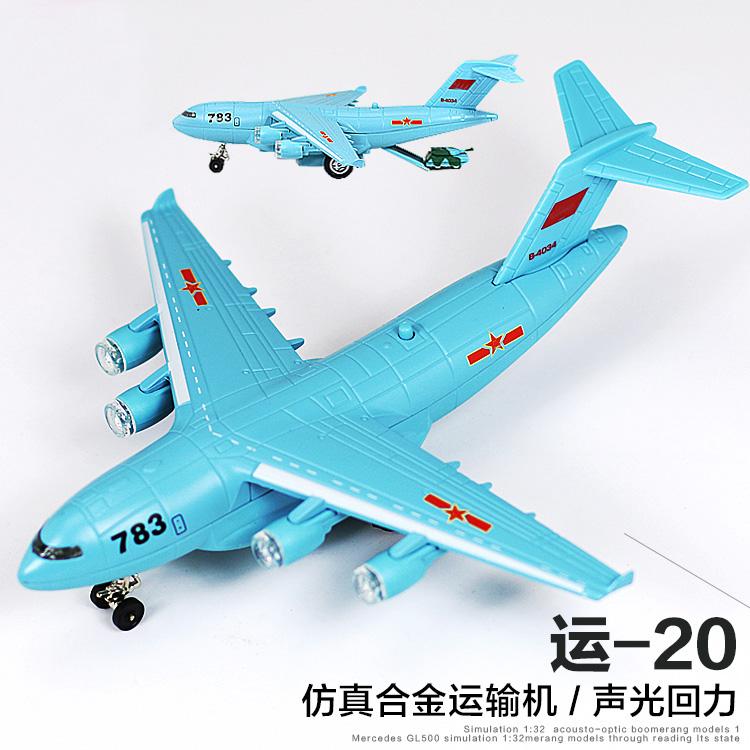 彩珀飞机模型仿真战斗机模型合金儿童玩具飞机大客机直升机轰炸机