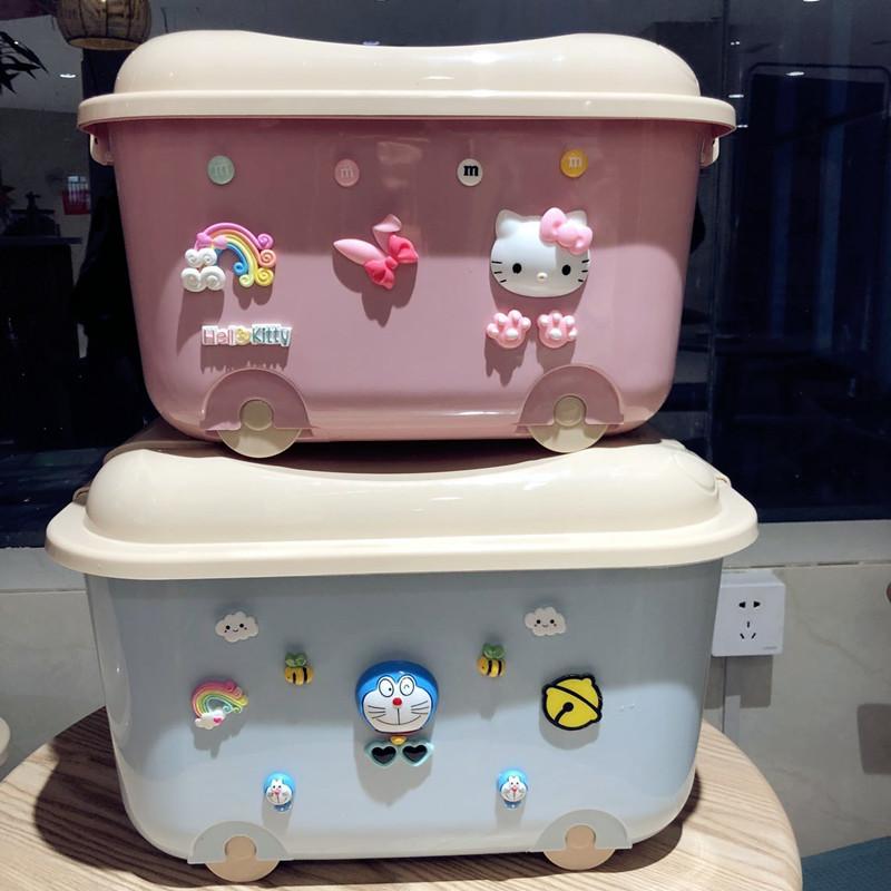 卡通特大号儿童玩具收纳箱塑料零食收纳盒宝宝衣物整理箱储物箱子