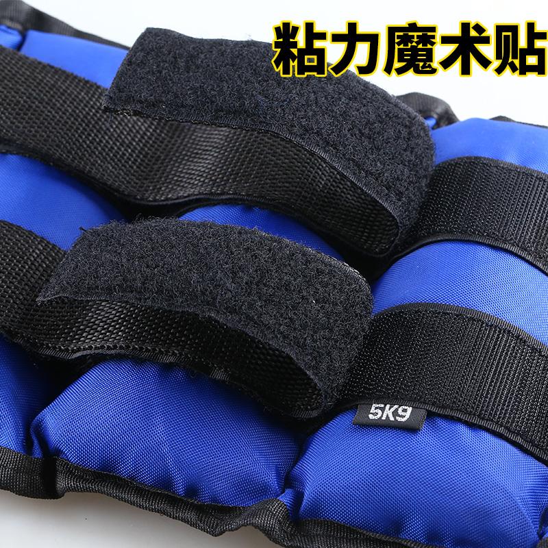 男女沙袋綁腿中學生跑步運動負重裝備綁手綁腿沙包體育健身器材