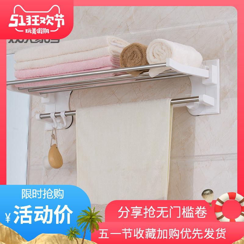 雙慶強力吸盤毛巾架不鏽鋼毛巾掛毛巾置物架浴室掛毛巾架免打孔