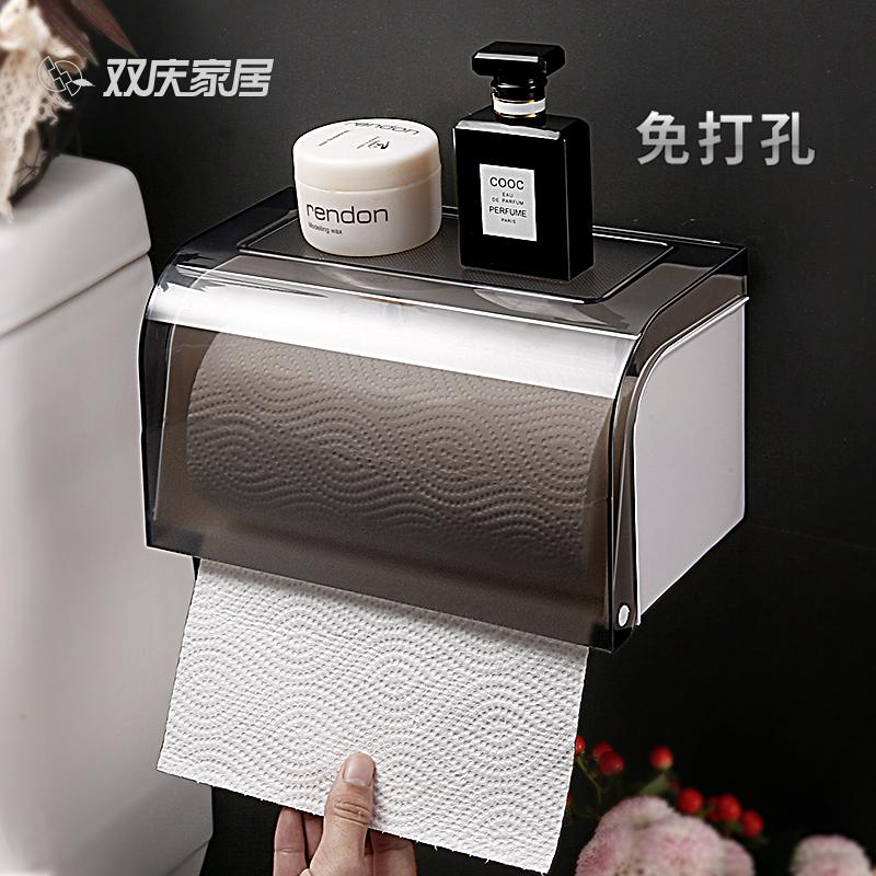 雙慶衛生間紙巾盒吸盤紙巾架廚房衛生紙架免打孔抽紙盒廁所捲紙盒