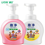 Lion King Import Fun Net Foam Hand Sanitizer Child Incremental Pregnant Woman Family Pack 490ml * 2 Bottles Antibacterial Press