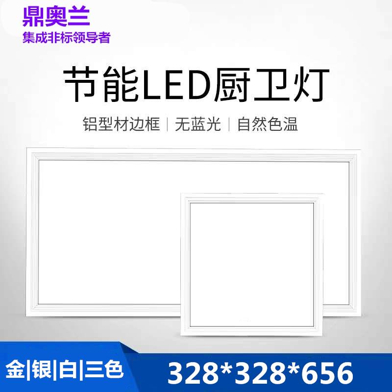 入式照明led平板灯