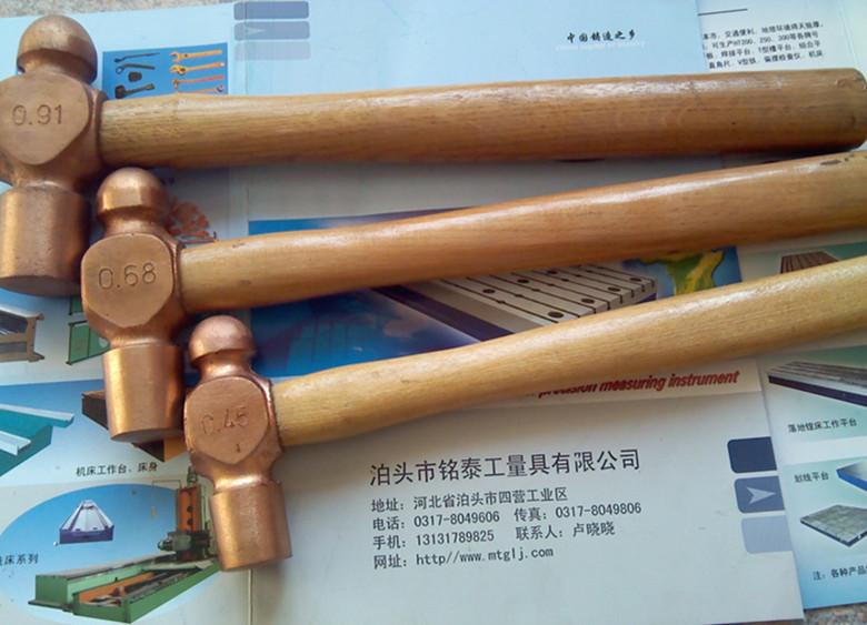 防爆紫铜圆头锤 0.5-2磅 紫铜奶头锤 防爆紫铜手锤0.22kg-0.91kg