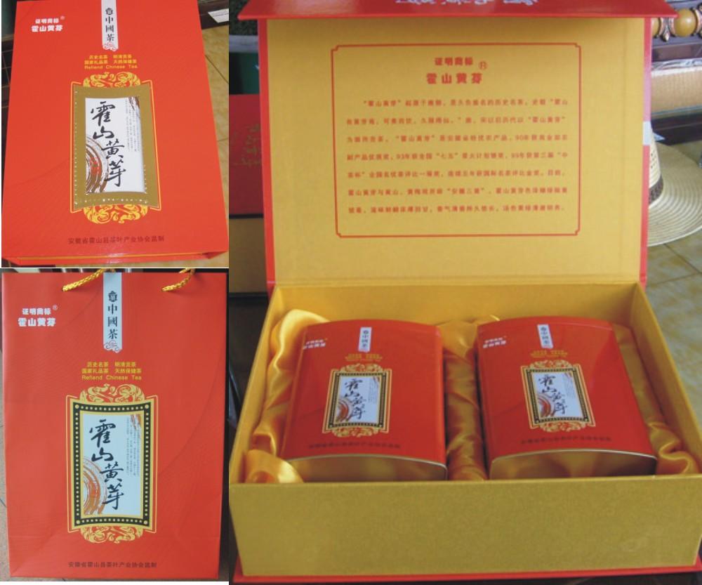 礼盒装 450g 金鸡山特级霍山黄芽 手工精品 新茶 2018 内山茶叶春茶